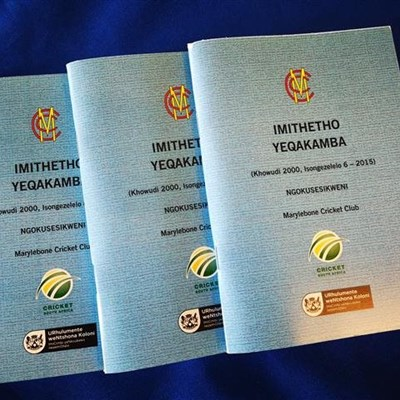 First Xhosa cricket rulebook launched
