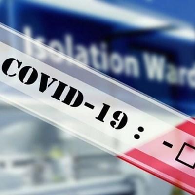 Update: DBNLM Covid-19 statistics