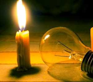 Switch off or there will be load shedding