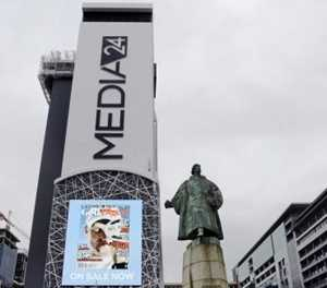 Media24 agrees to pay R14 million for cartel conduct
