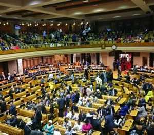 National Assembly passes several bills