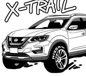 Celebrating X-Trail creativity