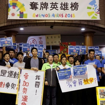 Top Taiwan athletes speak out against changing island's name