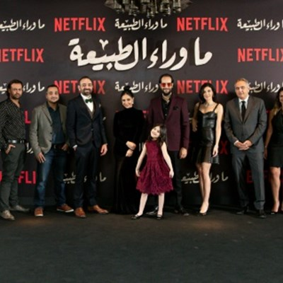 Egypt hopes 'Paranormal' show can resurrect movie glory