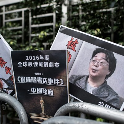 China sentences Swedish bookseller Gui Minhai to 10 years