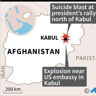 Blast near Afghan presidential rally kills at least 24