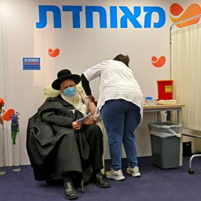 Israeli health funds at centre of vaccination push