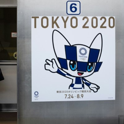 Impossible to delay Olympics again, says Tokyo chief