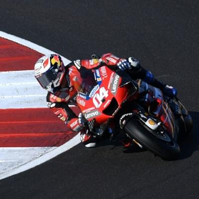 Ducati extend MotoGP contract until 2026