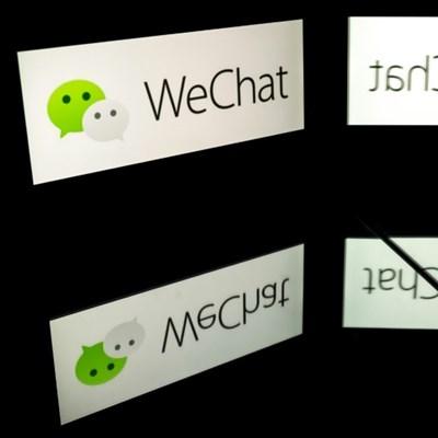Biden team seeks pause in US WeChat ban litigation