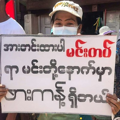 Anti-coup rebels say 6 dead in Myanmar clashes