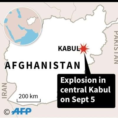 Car bomb heard in central Kabul, casualties feared