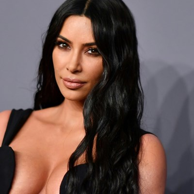 Kyoto mayor steps into #KimOhNo row over Kardashian line