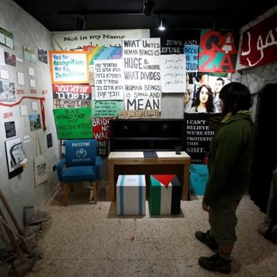 Banksy triptych raises $3 million for Palestinian hospital
