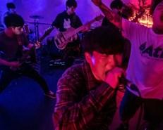 South Korea's modest metal mayhem