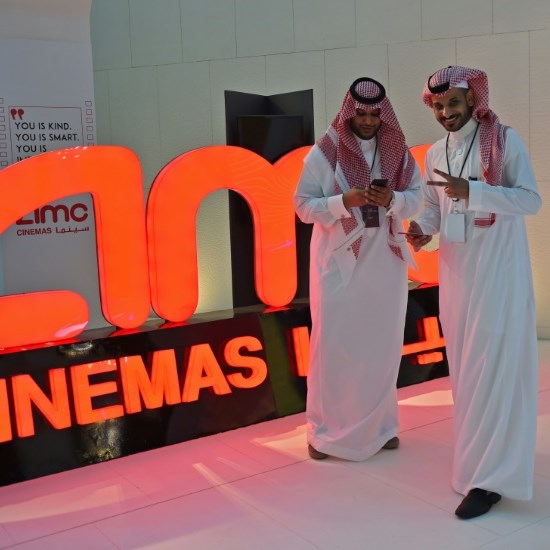 Saudi Arabia unveils first new cinema with 'Black Panther' screening