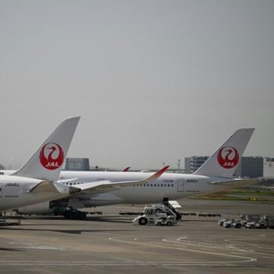 Japan Airlines logs $2.6 billion loss over pandemic