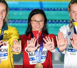 'Never give up': swimmers send moving message to Japan's Ikee