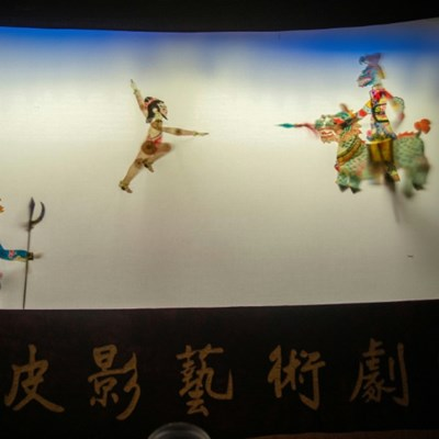 Chinese shadow theatre fights against dying of the light