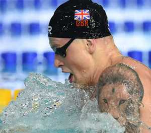Record-breaker Peaty leads British charge in Korea