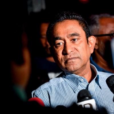 Maldives arrests ex-leader Yameen for money laundering