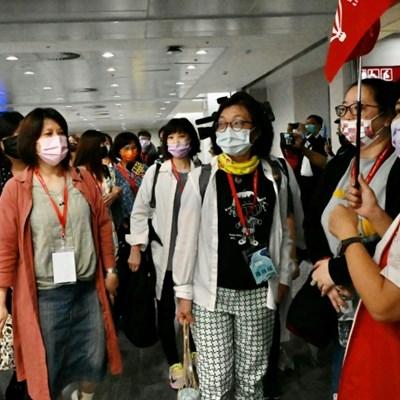 Diplomatic allies Taiwan and Palau begin coronavirus travel bubble