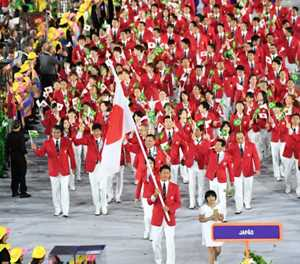 Tokyo to cut back on athletes at Olympics opening ceremony