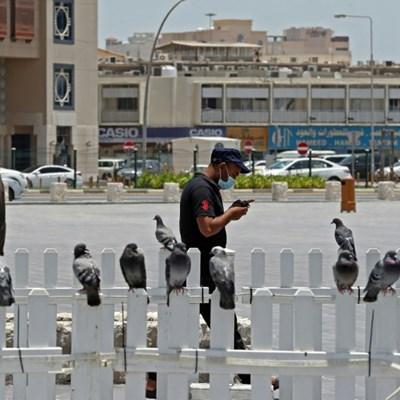 Qatar virus tracing app stirs rare privacy backlash