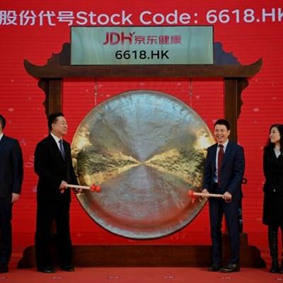 Medical arm of China's JD.com surges 34% on Hong Kong debut