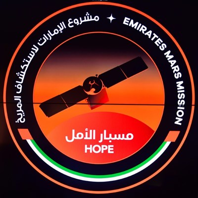 Emirati 'Hope' probe heads for Mars
