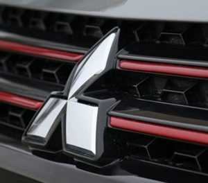 Here's where to check if your Mitsubishi is on the recall list