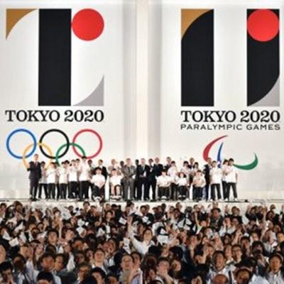 Tokyo Olympics postponed: IOC