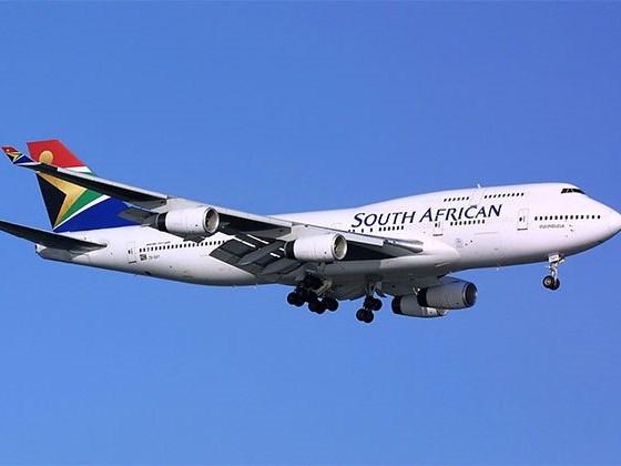 SAA says it will not shut down – report