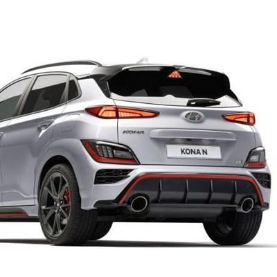 New Hyundai Kona N finally revealed