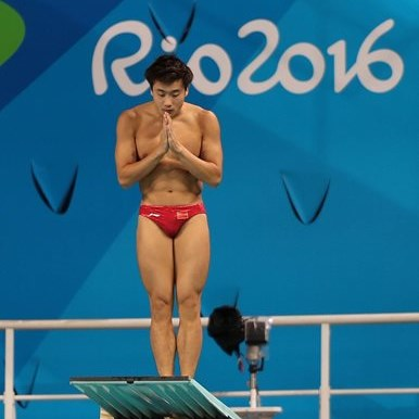 Different class: China go seven for seven at world diving