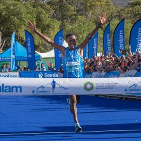 Negewu defends CT Marathon title
